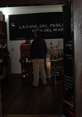 Looking into Cava del Pescador